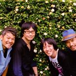 フラワーカンパニーズ、草彅剛主演映画『台風家族』の主題歌を書き下ろし!