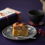 お伊勢参りのお土産に、身体に優しい素材にこだわった和パウンドケーキ