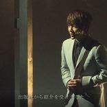リョウク、シン、ケン、ユナク&ソンジェ出演コンサート最新映像が公開