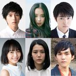 玉城ティナ、18歳高校生が脚本&監督「受験ゾンビ」に主演