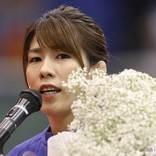『吉田沙保里への愛』が深い! 引退パーティーに1300人が参加