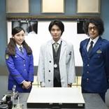磯村勇斗、『時効警察はじめました』新レギュラーに 又来の息子役