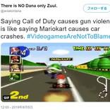 銃乱射事件はゲームのせいじゃない #VideogamesAreNotToBlame
