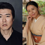 小泉今日子と豊原功補は日本映画界に革命を起こすか 「ただの不倫」「献身愛」に収まらない展望