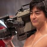 本日から「全裸監督」配信…も山田孝之「良い子はボス・ベイビー観て」異例のお願い