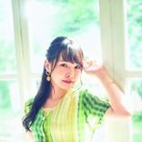 伊藤かな恵、アーティスト活動10周年記念ベストアルバムの情報を一挙公開! 10周年記念ライブも開催