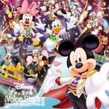 「Disney 声の王子様」全曲試聴PV公開!ボイスキャスト12名の撮りおろしビジュアルも公開!