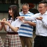 """NMB48 嘘のない""""ガチ""""なクイズロケに挑む、渋谷凪咲「人間の本性が出る」"""
