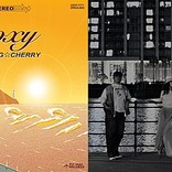 「Light Mellow × ビルボードカフェ&ダイニング」連動プレイリスト・インタビュー ~SPARKLING☆CHERRYが選ぶ、新作『Roxy』に影響を与えた15曲