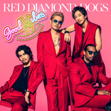 ATSUSHI率いる RED DIAMOND DOGS 新曲『GOOD VIBES』MV公開!