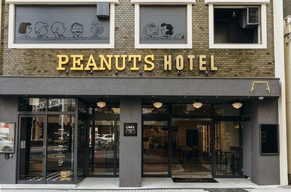 PEANUTS HOTEL