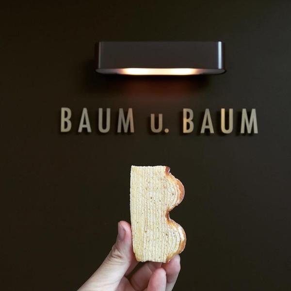 バウムクーヘン専門店 BAUM u. BAUM