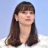 """新川優愛、一般男性と結婚 2019年に""""一般男性""""と結婚した女性芸能人は?"""