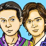 """ジャニーズの優等生『KinKi Kids』に囁かれる""""自然消滅""""説"""