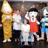 『ゲゲゲの妖怪100物語』がサンシャインシティで開幕 鬼太郎たちの案内で妖怪100物語を体感