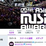 BTSら参加音楽イベントの日本開催が中止に? 日韓関係悪化が文化交流に与える影響