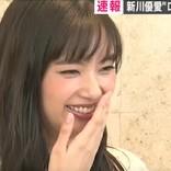 新川優愛、ロケバス運転手との結婚報告会見 一目惚れは否定「うそつき婚」