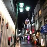 【東京☆今夜はここで独り呑み】 ~EXILEのLDHが運営する居酒屋でホッコリ~(中目黒編)~