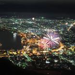 【8月13日は何の日…!?】一度は見ておきたい、函館・夜景の日!