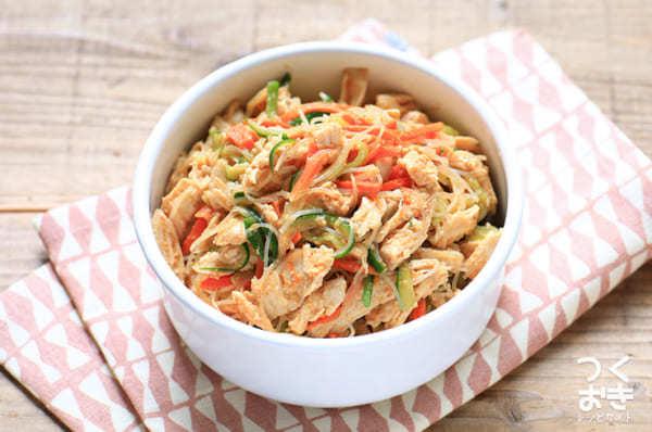 食べ応え十分!蒸し鶏の春雨サラダ