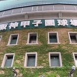 甲子園で響け! 立命館宇治、京アニ「響け!ユーフォニアム」主題歌を応援演奏
