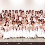 "NGT48 『TIF』出演、劇場公演再開、博多座出演決定で""みそぎ""は済んだのか"