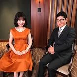 平松愛理「部屋とYシャツと私~あれから~」MV公開、薬丸裕英が出演