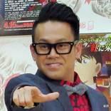 宮川大輔の親戚は大物すぎる『俳優一家』! 衝撃の事実に「まさかすぎる」「ひぇ~」