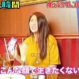 西野未姫が整形に興味「(TWICEの)ツウィになりたい」