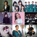 松崎しげる主催『黒フェス2019』、最終出演者として大橋純子や氏神一番らを発表