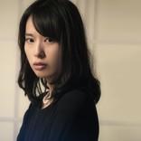 戸田恵梨香、上品な喪服姿を披露 『最初の晩餐』未公開カット独占公開