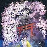 3Dホログラム×殺陣の新感覚朗読劇『マガツハナ -白雪の桜-』上演決定  人と狐の悲恋を描いたサスペンスロマン
