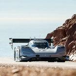 フォルクスワーゲン【動画】 パイクスピーク・ヒルクライムを制した電気駆動レーシングカー「I.D. R パイクスピーク」