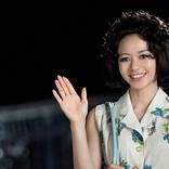 山本舞香、なぜか昭和の香り漂う衣装&髪型で「Heaven?」出演
