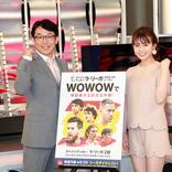 """井口綾子""""WOWOWリーガール""""に就任、ラ・リーガの魅力伝える"""