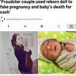 偽装妊娠の末「赤ちゃんが死んだ」 人形の写真で寄付金を集めたカップル(米)
