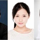 天海祐希、笹本玲奈、八嶋智人がぶっつけ本番の即興芝居に挑戦『スジナシ BLITZ シアターVol.10』の開催が決定