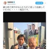 高須克弥院長とN国党・立花孝志党首の対談が8月24日のニコ生で実現! 司会はフィフィさん