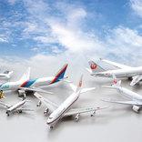 ディアゴスティーニ、「JAL旅客機コレクション」を9月10日発売 全60号、創刊号は787-9