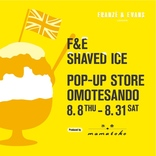 この夏限りのかき氷専門店が表参道にオープン!