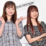 SKE48高柳明音、メンバーNo.1フォトジェニックは北川綾巴「卒業までたくさん撮ってあげたい」