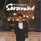 『Saravah!』から見て取れる高橋幸宏のキャパシティの広さとその革新的姿勢