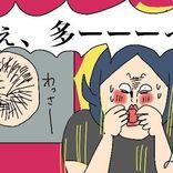 【マンガ】無精ママ、初めての耳かきサロンで快感を味わう!?の巻き【前編】