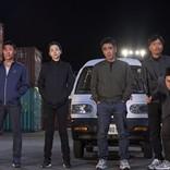 崖っぷち麻薬班、潜入捜査で始めたチキン屋が大繁盛『エクストリーム・ジョブ』公開
