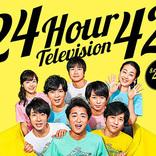 『24時間テレビ』チャリティマラソン4人目のランナーは? 過熱する予想合戦、嵐の名も