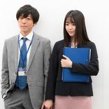 「凪のお暇」中村倫也が知った恋心、高橋一生に異変も気分は「最高」!?