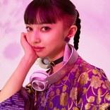 """「Aqours」小宮有紗がアニソンDJに エイベックスが世界中を""""おもてなし""""する新プロジェクトを発足"""