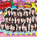 AKB48の大苦境は「NGT48のせい」なのか? 社会現象となったアイドルブーム終え次の段階へ