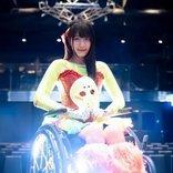 車椅子のアイドル、仮面女子猪狩ともか『ザ・ノンフィクション』出演