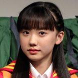 『24時間テレビ』芦田愛菜の司会スキルに驚きの声 「マジか…」